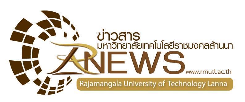 ประกาศรายชื่อนักศึกษาสอบเทียบโอน ประจำปีการศึกษา 2559